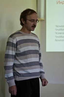 С. В. Горяйнов